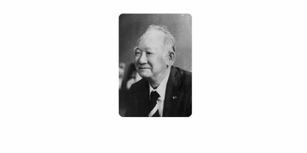 南條式療法中興の祖 先代南條禎成師 (1906-1981)